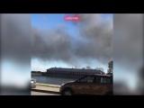 Рядом с войсковой частью в Кронштадте поднялся столб густого чёрного дыма