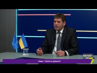 Вице-премьер-министр Украины в гостях на Седьмом