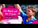 Roland-Garros 2017 - Le Best Of du 9 juin : Wawrinka écoeure Murray, Nadal sans pitié