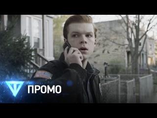 Бесстыжие (Бесстыдники) / Shameless — 7 сезон 10 серия (Русское промо)