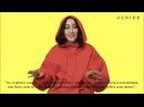 Noah Cyrus I'm Stuck Official Lyrics Meaning | Verified - с русскими субтитрами