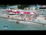 Пляж в Ялте признан одним из лучших в мире