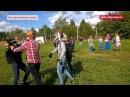 Уроды от Единой России напали на меня на их PR-акции