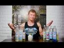 Raffaello Эссенции для алкоголя MOMIXBAR
