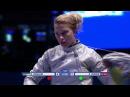 Золотой поединок Ольги Харлан. ЧМ-2017 по фехтованию. Финал женской сабли