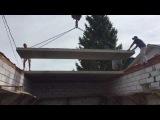 Стройка Дома-гаража. Перекрыли первый этаж.