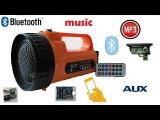 Как сделать. Самодельная портативная колонка с USB, Bluetooth, AUX, FM radio, из фонарика.