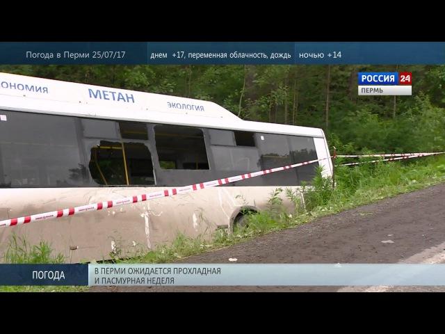 В больницах края остаются 7 пострадавших при ДТП с автобусом из Краснокамска