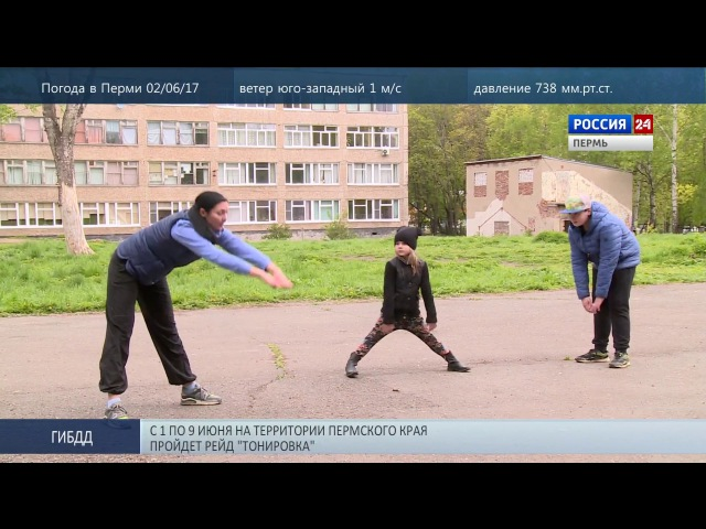 Бодрость духа грация и пластика в Перми прошла массовая зарядка