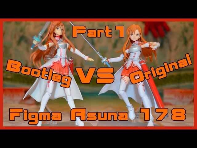 Обзор аниме фигурки Figma 178 Asuna ( Sword Art Online ) Original VS Bootleg Review Part 1 » Freewka.com - Смотреть онлайн в хорощем качестве