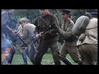 военный фильм 2017 о НКВД Великой отечественной войны 1941 1945