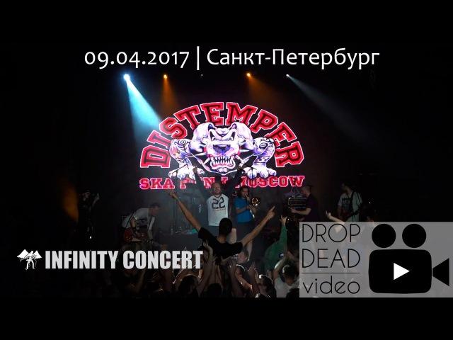 Distemper - Концерт в Санкт-Петербурге 09.04.17