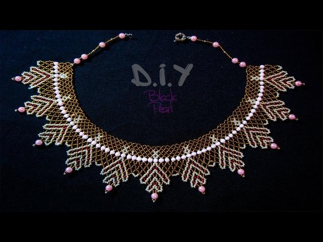 Колье из бисера и бусин. Мастер-класс.Бисероплетение. Necklace from beads. Master class