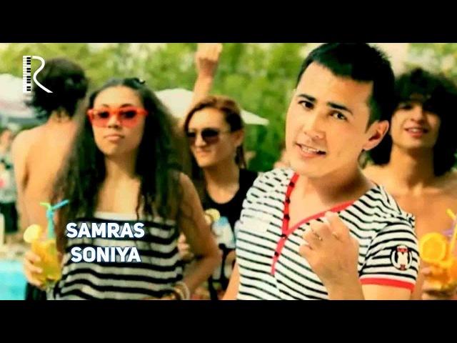 Samras - Soniya | Самрас - Сония