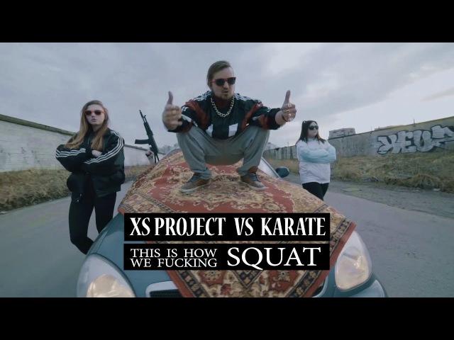 XS Project vs Karate - Squat (NHB)