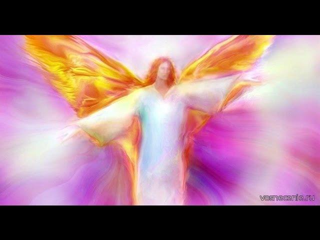 Ангелотерапия: Архангел Иофиил (Jophiel) и ангелы Озарения, интуиции, ясновиденья. Р ...