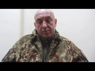 Кривонос о предательстве и бывших коллегах, которые воюют на стороне Путина