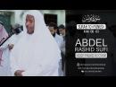 Abdel Rashid Sufi | Surah 10 «Yunus» 100-109
