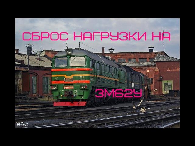Шуйская - Суна на 3М62у.