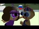 В ПОИСКАХ БАЛУН ГЁРЛА FNaF 2 Jonu Films Анимация на русском