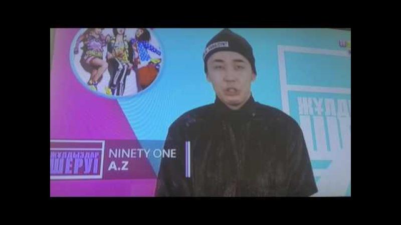 Ninety one AZ ntk chanell