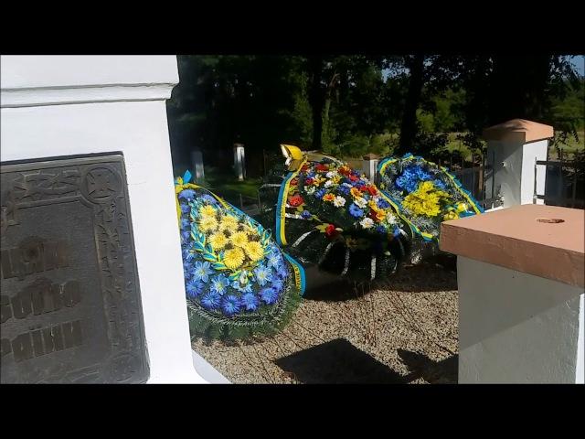 Как украинцы в Польше русские могилы украли. Кладбище польского концлагеря русских военнопленных 1919-21 в Пикулице