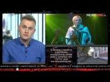 В сети появилась скандальная аудиозапись Олега Скрипки про гетто для русскоязы ...