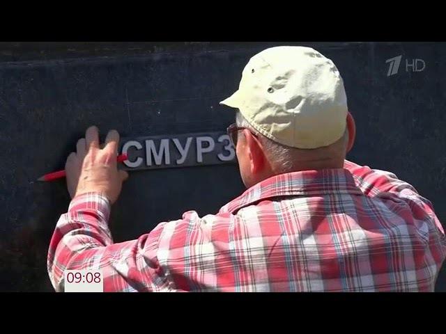 Новые фамилии на плитах мемориала в Брестской крепости