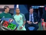 Ricardo Quaresma Bulge Portuguese Footballer, bulto futbolista