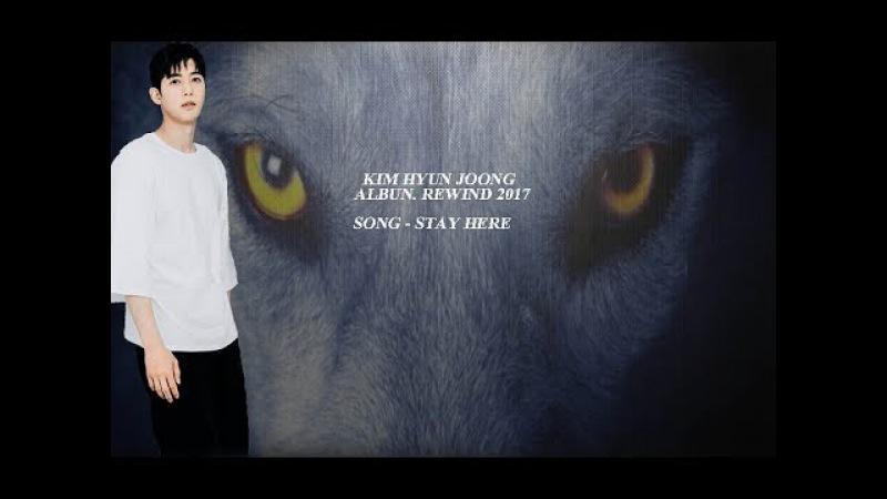 Kim Hyun Joong Stay Here Sub. English Español -Albun Re:wind 2017-