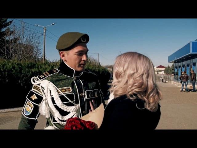 Красивый дембель!Встреча любимого из армии !дмб!