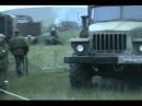 77-я отдельная бригада морской пехоты