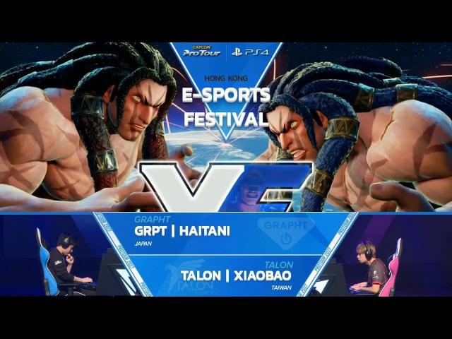 SFV: GRPT | Haitani vs Talon | Xiaobao - E-sports Festival HK 2017 Top 8 - CPT2017