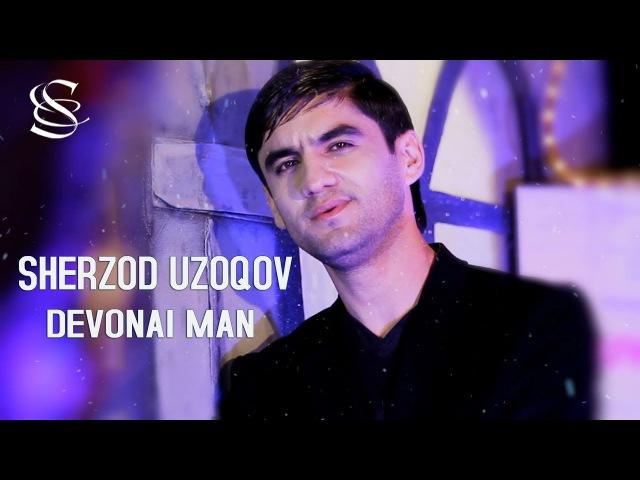 Sherzod Uzoqov - Devonai man | Шерзод Узоков - Девонаи ман