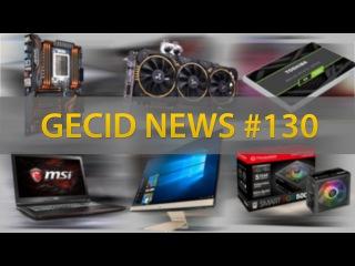 GECID News #130 ➜ у USB 3.2 будет 20 Гбит/с ▪ 3D NAND X4 от WD ▪ новый Xiaomi Mi 5X