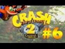 Прохождение Crash Bandicoot 2: N-Tranced (GBA) #6 - Warp Room 2 - камни и реликты