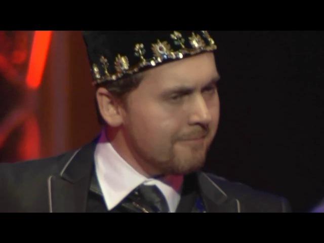 Айдар Гайнуллин Фантазия на татарские темы