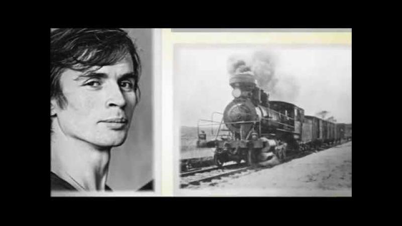 Artists in Love: Rudolf Nureyev Erik Bruhn Documentary.