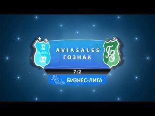 Aviasales - Гознак 13.11.16