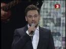 Руслан Алехно — «Я подарю тебе любовь»