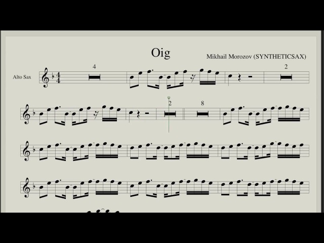 Oig - Electro Version (Backing Track for Sax Alto and Sax Tenor)