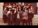 выпуск 1989 год Улан Эргинская средняя шклола