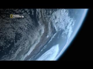 Зловещий близнец Земли (Документальные фильмы National Geographic HD)