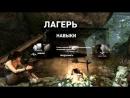 Tomb Raider - русский цикл. 3 серия.