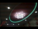 #нашаработа Двухуровневый натяжной потолок с межуровневой подсветкой