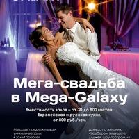 mega_galaxy