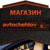 Авточехлы из Экокожи Екатеринбург