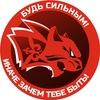 Федерация ММА Казахстана #KAZMMA
