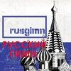 Русский гимн | Россия - вперёд!