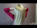 Платиновый блонд / Натали Фьюжн
